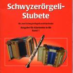 stubete-150x150